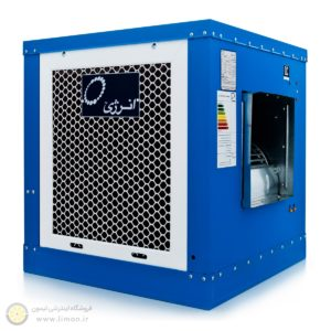 کولر آبی سلولزی 5500 انرژی مدل EC0550