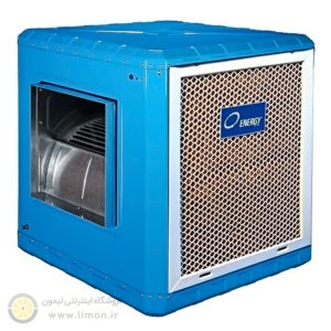 کولر آبی سلولزی 7000 انرژی مدل EC0700e اقتصادی