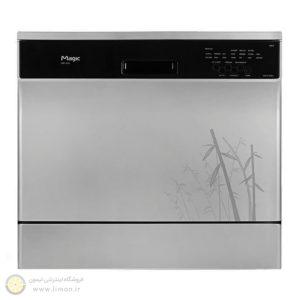 ظرفشویی رومیزی 8 نفره مجیک 2155b