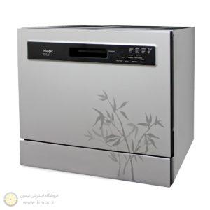 ماشین ظرفشویی رومیزی 8 نفره مجیک مدل 2195B