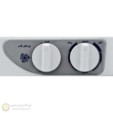 کولر آبی پرتابل آبسال مدل AC26